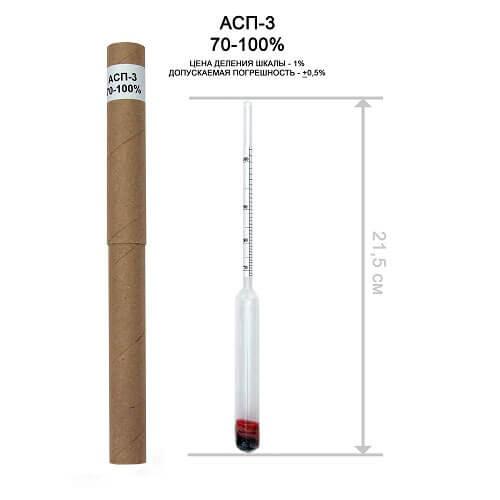 спиртомер asp3-70-100