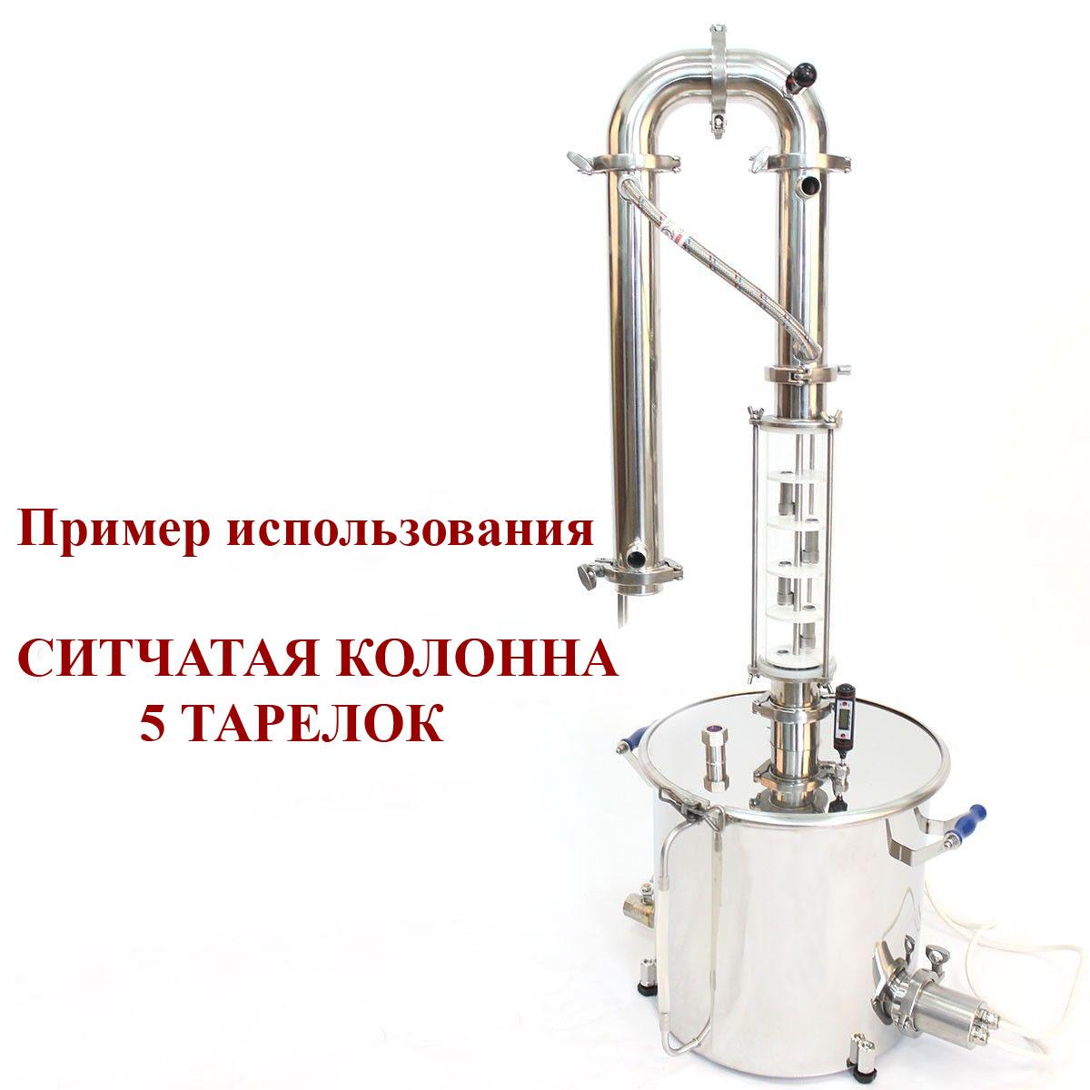 купить в новосибирске мини пивоварню